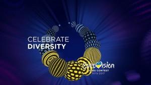 Прокат Авто Киев Евровидение 2017