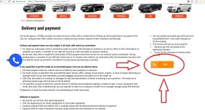 payment_on-line